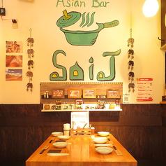 アジアンバル ソイジェイの写真