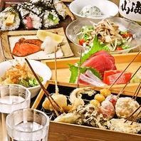 季節のコース4500円税込。クーポンで飲み放題3時間に!