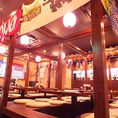 琉球の風情漂わせる店内は座敷掘り炬燵が最大70名様までご利用いただけます。