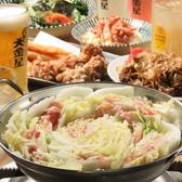 大金星 新浦安店のおすすめ料理2