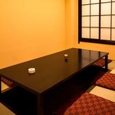 4名様掛けの掘りごたつ式個室です。