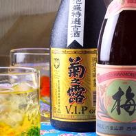 【幹事さん必見】飲み放題2H付★3000円~おまかせコース