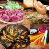 日本酒トワイン岡野のおすすめ料理3