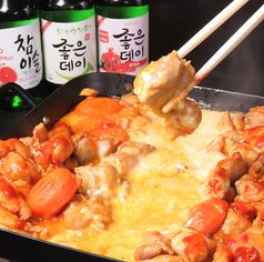 韓国料理 絆 KIZUNAのおすすめ料理1