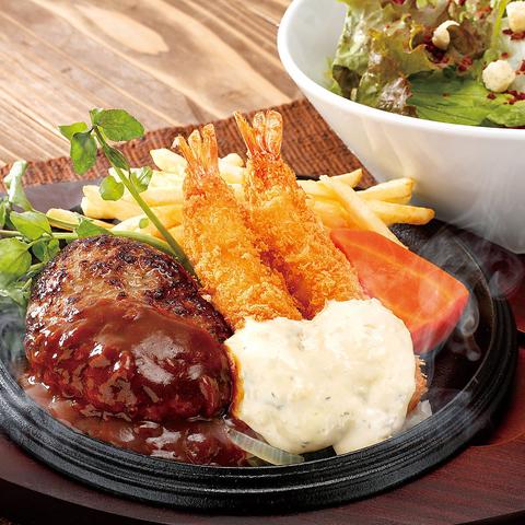 【ステーキ、ハンバーグなどランチメニュー充実♪】