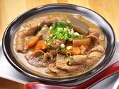 本格炭火焼鶏 酒楽のおすすめ料理2