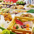 竹取花めぐり 目黒店のおすすめ料理1