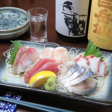 魚酒場 汐○ しおまるのおすすめ料理1