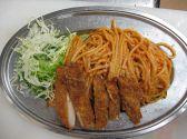 レストラン 洋食屋 大越のおすすめ料理3