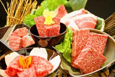 秋田牛玄亭のおすすめ料理1