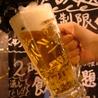 縁日居酒屋 祭やのおすすめポイント1