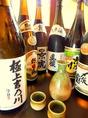 各種地酒やワイン、日本酒、焼酎ございます。その季節のおすすめのお酒はお店でチェック!