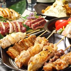 朝びき鶏専門 八金 茨木店