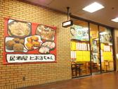 石神井公園駅西口から徒歩1分、ライオンズマンション、パチンコミリオン地下、または、有名ラーメン店の井の庄さん、焼肉縁さんの並びです。