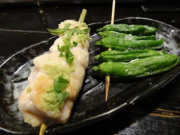 炭焚居酒どころ 田村のおすすめ料理1