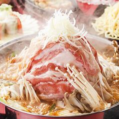 しゃぶしゃぶ 鍋料理 鍋二郎 新宿本店のおすすめ料理1