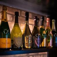 高級シャンパンも種類豊富!