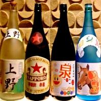オリジナル焼酎ボトル♪