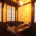 4名様テーブル席。【横浜/居酒/飲み放題/宴会/女子会/デート/歓迎会/送別会/忘年会/貸切/3時間/個室】