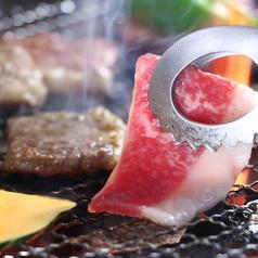 焼肉 ホルモン 昭和ホルモン 萩原のおすすめ料理1