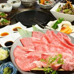 神戸 たん龍 三宮東店のおすすめ料理1