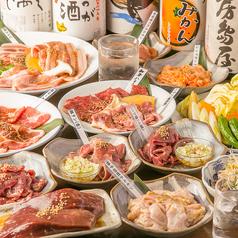 ぶたさま 江古田店の写真