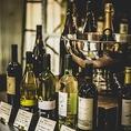 国産ワインを中心に品揃え豊富にご用意しております。今季トレンドのオレンジワイン、ロゼワインを是非ご賞味ください!