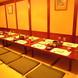 【4~30名】掘り炬燵半個室を完備!ゆったり宴会に◎