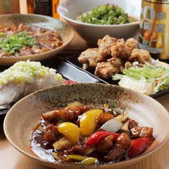 西村や 加古町店のおすすめ料理1