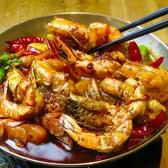 中華ダイニング 逸品源のおすすめ料理2