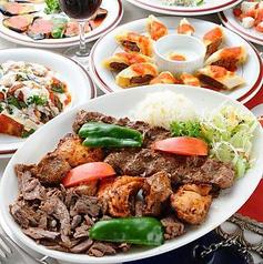 トルコレストラン ウスキュダル 新宿の写真