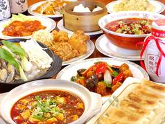 中華料理 福山 宇都宮 本店のコース写真
