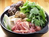 本格炭火焼鶏 酒楽のおすすめ料理3