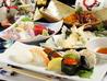 寿司 割烹 たから丸山のおすすめポイント3