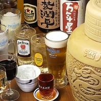 日本酒・紹興酒など、相性抜群のドリンク各種ご用意
