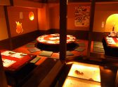 千年の宴 西麻布店