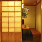 海鮮と彩料理の個室居酒屋 赤羽漁場 赤羽店の雰囲気3