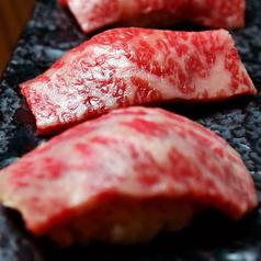 炙り肉寿司 2貫