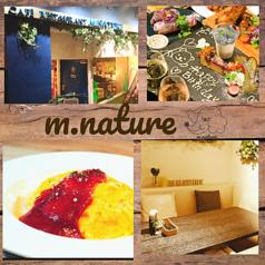 CafeRestaurant M.Nature エムナチュール 青山の写真