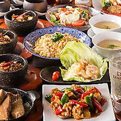 ロンフーダイニング long hu dining イオンモール伊丹テラスの写真