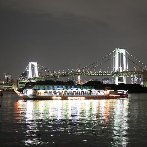 国内最大級120席!!東京で一番新しい屋形船「北斎」で、思い出に残る宴会を…☆