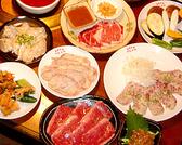 げんかや 渋谷センター街店のおすすめ料理3