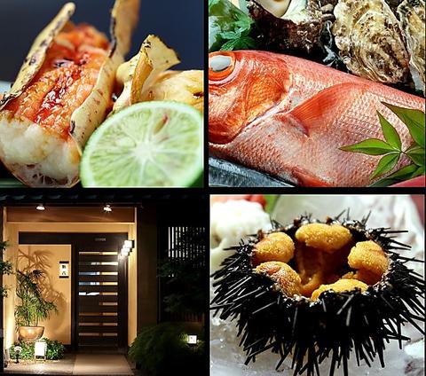 魚介類は築地市場の厳選された素材。プロの板前の、手作りにこだわった自慢の料理。