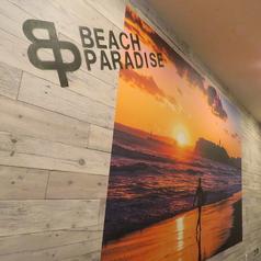 カラオケ ビーチパラダイスの写真