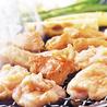 人情焼肉 昌苑 本店のおすすめポイント1