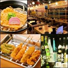 大阪屋台風居酒屋 恵美須商店 手稲店の特集写真