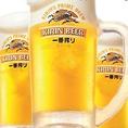 飲み放題は生ビールもOK!60種以上飲み放題。会社宴会や打ち上げ、仕事帰り等に◎