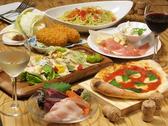 イタリアン酒場 AOI-YAのおすすめ料理3