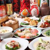≪金蘭≫と言ったらこれ★オーダー式食べ飲み放題であっつあつ料理を心ゆくまでお楽しみいただけます◎