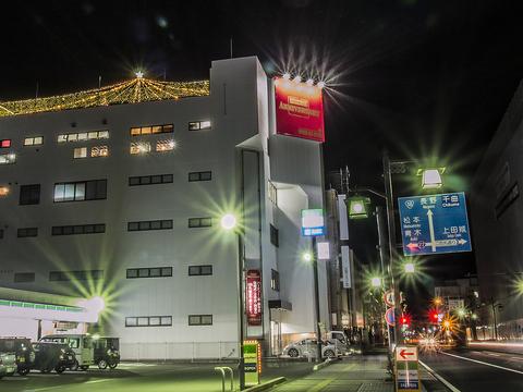 ANNIVERSARY 上田 駅前本店